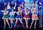 乃木坂46版ミュージカル「美少女戦士セーラームーン」全キャラクタービジュアル解禁
