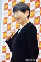 和田アキ子、美人姪っ子公開「すごく綺麗」と反響殺到