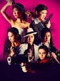 AKB48横山由依、サラシ姿披露 舞台「仁義なき戦い」ビジュアルに岡田奈々らと登場