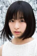 森七菜、窪田正孝主演「エール」で朝ドラ初出演 追加キャスト発表
