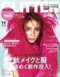 """滝沢カレンが""""努力し続ける理由""""「GLITTER」初表紙"""