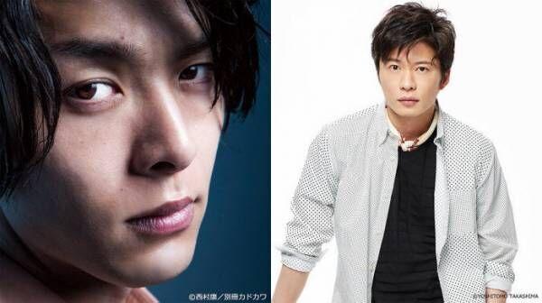 田中圭&中村倫也「不協和音」で初の濃密共演 生き別れた兄弟役に