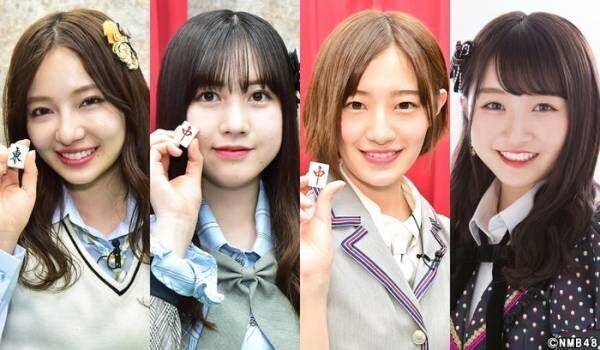 NMB48・AKB48・乃木坂46、冠番組懸けガチ生対決