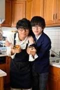 V6井ノ原快彦&なにわ男子・道枝駿佑、親子役で共演<461個のおべんとう>