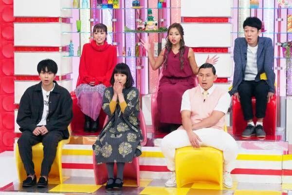 NEWS増田貴久、幼少期に父から怒られたエピソードとは?