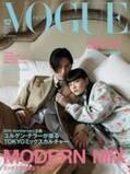 松田翔太「素敵な夫婦写真になりました」妻・秋元梢との2ショット表紙に反響