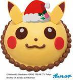 サーティワン、人気キャラがアイスケーキに!クリスマス新作続々