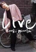 """水田航生、29歳誕生日に初写真集 """"生の姿""""綴じ込む<Live>"""