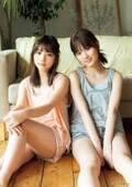 乃木坂46山下美月&与田祐希「ヤンマガ」で初2ショット表紙 可愛いまったり時間