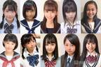 """""""日本一かわいい女子中学生""""を決める「JCミスコン2019」、ファイナリストを発表"""