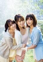 欅坂46小林由依・菅井友香・渡邉理佐の美肌が眩しい ぬくもりの癒やしショット