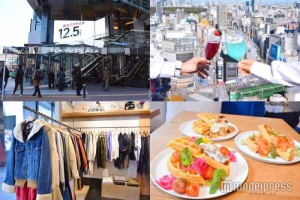 渋谷フクラス内「東急プラザ渋谷」12月5日開業 69店舗から注目テナントをレポート<全ショップ一覧>