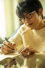 岡田健史、初カレンダー発表 等身大の素顔がたっぷり