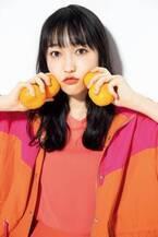 i☆Ris久保田未夢、クール&カジュアルなギャップにキュン