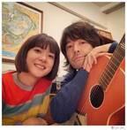上野樹里&和田唱の夫婦ショットに反響続出「ラブラブ」「お似合い」