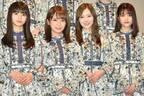 """乃木坂46・Hey! Say! JUMP・GENERATIONSら「おしりたんてい」ダンス披露で""""可愛すぎる""""と話題<紅白本番>"""
