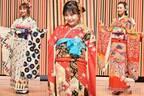 """AKB48グループ成人式、個性光る振袖ファッションが可愛い HKT48村川緋杏は""""竜宮城""""がテーマ"""