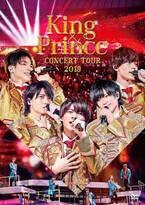King & Prince、ツアーの軌跡を収録 ドキュメント映像公開<King & Prince CONCERT TOUR 2019>