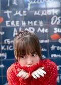 """乃木坂46山下美月写真集「忘れられない人」発売前緊急重版で異例の15万部スタート """"お見合い写真""""など企画も発表"""