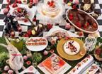沖縄ヒルトンでいちごデザートビュッフェ、バレンタイン&ガーデンパーティがテーマ