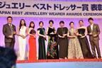 <写真特集>Koki,・有村架純・田中圭ら、ドレスアップで登場 「日本ジュエリーベストドレッサー賞」表彰式