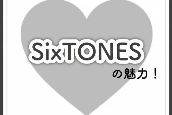 SixTONESの魅力って?溢れ出る色気&爆発する個性…/読者アンケート