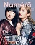 ローラ×こんまり、異色コラボ 着物で「Numero TOKYO」表紙