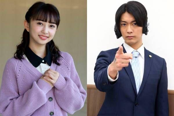 「スーパー戦隊」出身の南圭介&小宮有紗、「仮面ライダーゼロワン」出演決定