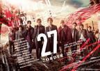 真田佑馬主演舞台「27-7ORDER-」メインビジュアル解禁