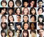研音×ニッポン放送のイベント「KEN RADIOの時間」追加公演&追加出演者発表