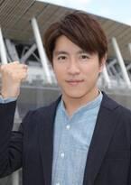 関ジャニ∞村上信五、フジ「東京マラソン2020」メインキャスター決定<本人コメント>