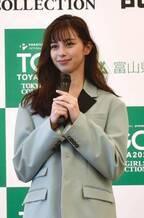 「TGC富山」3年連続開催決定 中条あやみが会見登壇「楽しみ」