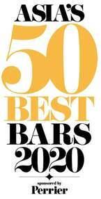 【2020年版】アジア最高のバーアワード「Asia's 50 Best Bars」リスト発表