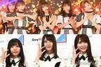 坂道グループ、握手会延期を発表 乃木坂46は6月いっぱいまで