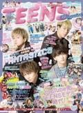 人気ティーン集結の新雑誌「TEENS Magazine」創刊 表紙はFANTASTICS