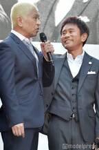 ダウンタウン浜田雅功、スタッフのコロナ感染疑惑で自宅待機へ 松本人志が現状明かす