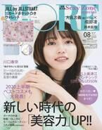 川口春奈、夏ファッションで素肌チラリ 買い物事情の変化明かす