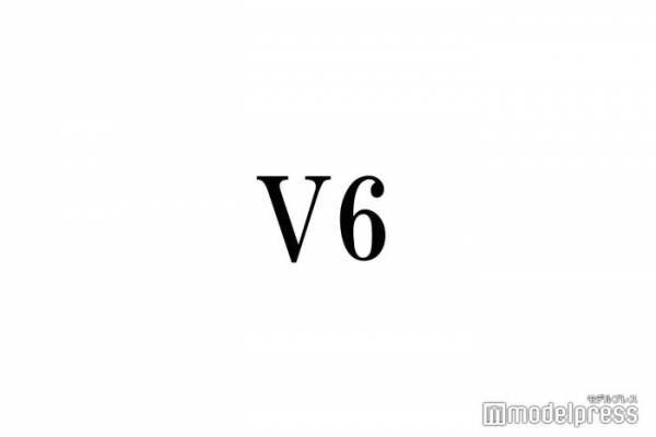 「V6の愛なんだ2020」放送決定に歓喜の声