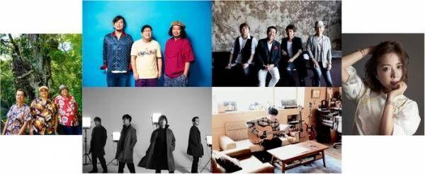 欅坂46ら「音楽の日2020」第2弾出演者に期待の声続々