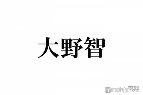 """嵐・大野智、""""絵に隠された文字""""が話題「泣ける」「これぞ集大成」5年ぶり作品展開催"""