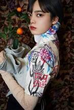 平手友梨奈、蜷川実花撮影で輝き放つ ジャパニーズモダンの世界観で魅了