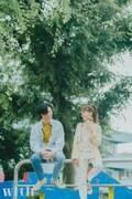 """トリンドル玲奈×黒羽麻璃央が""""新しいデート"""" カップル感溢れる姿を披露"""