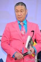 山本寛斎さん、死去 急性骨髄性白血病で闘病