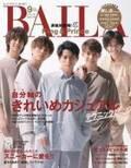 """King & Prince「BAILA」史上初の男性グループ表紙に抜擢 """"愛と絆""""感じるインタビューも"""