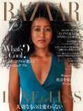 大坂なおみ、美デコルテ披露で女性ファッション誌表紙に初登場「Harper's BAZAAR」