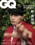 Sexy Zone中島健人、ハリウッド進出の夢語る「GQ JAPAN」初表紙