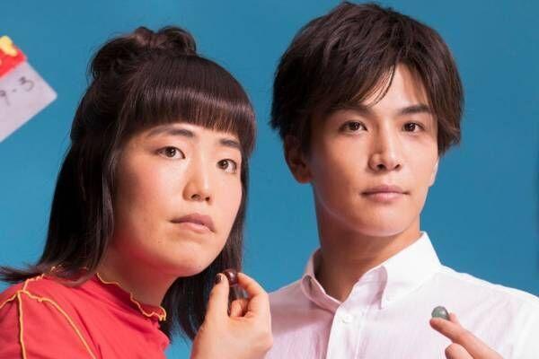 三代目JSB岩田剛典、ゆりやんレトリィバァと初共演 クールな真顔を貫く
