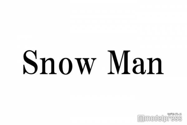 """Snow Man岩本照、""""チョコレート好き""""アピール「鼻血出るんじゃないかなくらい」"""
