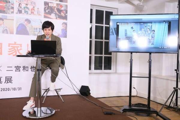 嵐・二宮和也がカメラマンに 菅田将暉は「狙うのが難しかった」初の写真展に感慨<浅田家!>
