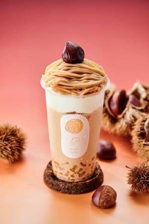 machi machi(マチマチ)「モンブランチーズミルクティー」栗の素材感溢れる秋だけのデザートドリンク